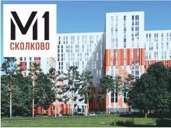 ЖК «М1 Сколково» — старт продаж От 2 млн рублей!